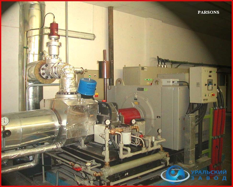 Ремонт паровых турбин